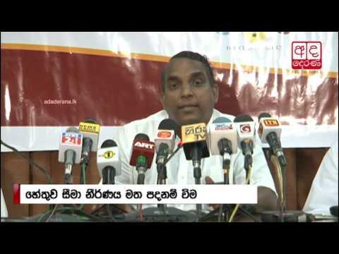 sri lankan politicia|eng
