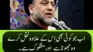 download lagu In Real No Fatwa Of Ayatullah Sistani On Qama gratis