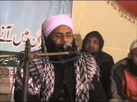 Qari Ahsan Ullah Farooqi New Talawat 28-12-2014 video