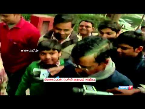 LG Najeeb Jung meets President Pranab Mukherjee | India | News7 Tamil