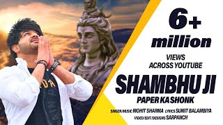 Shambhu Ji (Full Song) Mohit Sharma || New Haryanvi Songs Haryanavi 2020