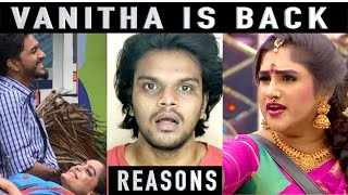 Vanitha Returns |Explanation | Arunodhayan