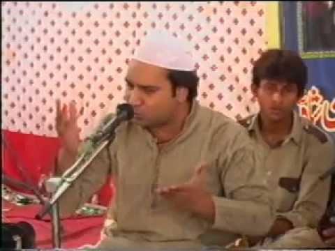 NAAT BY FARYAD ALI IMRAN ALI QAWAL faisalabad ( Peer Syed Ejaz...