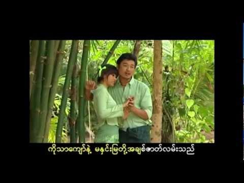 myanmar cupid love story