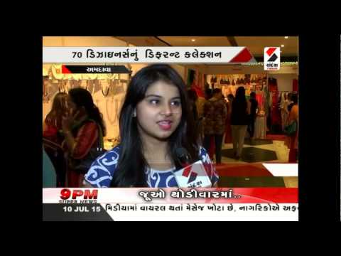 Exhibition by 70 Designers in Ahmedabad || Sandesh News