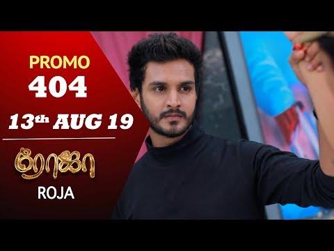 Roja Promo 13-08-2019 Sun Tv Serial Online