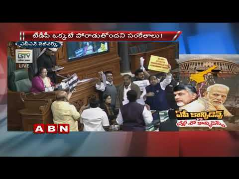 YCP MPs Upset With Their Resignations Over Not Participating In No-Trust Motion