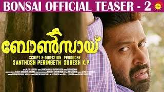 Bonsai Official Teaser 2 | New Malayalam Film | Santhosh Peringeth