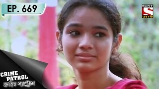 Crime Patrol - ক্রাইম প্যাট্রোল (Bengali) - A Young Girl's Diary - Ep 669 - 13th May, 2017