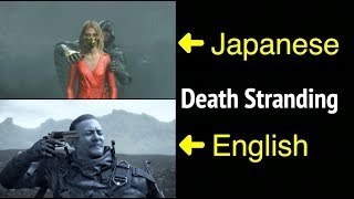 Death Stranding: Release Date Trailer (Japanese and English Side-By-Side Comparison)