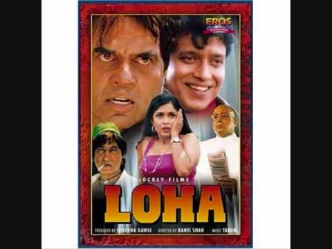 Loha  ( 1997)-    Aaj Ki Raat Song video