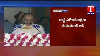 CM KCR Allocates Home Minister Post to Mahmood Ali  Telugu