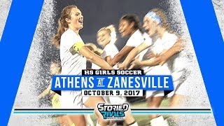 HS Girls Soccer | Athens at Zanesville [10/9/17]
