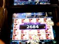 FULL SCREEN Dangerous Beauty (IGT) Video Slot Machine Line Hit Win