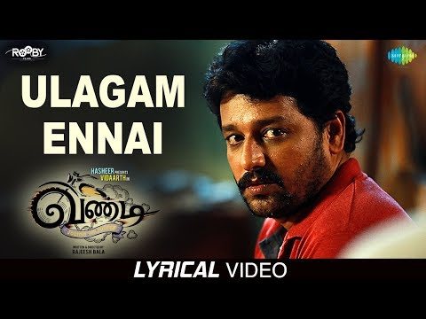 Ulagam Ennai - Lyrical Video | Vandi | Vidharth | Chandini | Sooraj S Kurup | Sangeeth |Rajeesh Bala