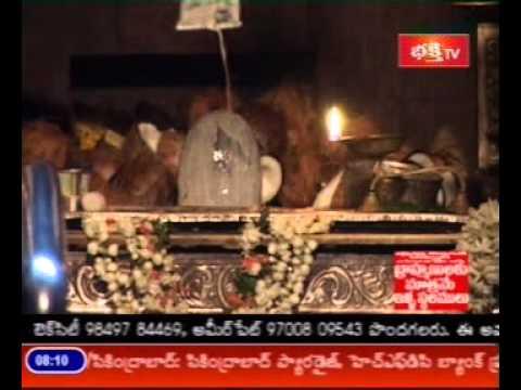 Sri Bramarambha Malleswara Temple Pedakakani - Guntur District - Sri Ganga Bramarambha Malleswara Temple - Punyakshetram - Bhakti TV Non Stop Comedy - http:/...
