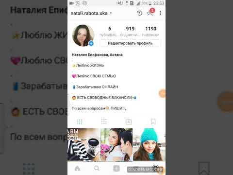 Как сделать ссылку на whatsapp 549
