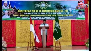 K.H. Said Aqil Siroj | Makna Islam Nusantra | Konfercab NU Kota Padang ke-91-RITV
