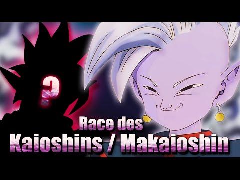 Quelle est la Race des Kaioshins et du Makaioshin ? - Mini Clinic