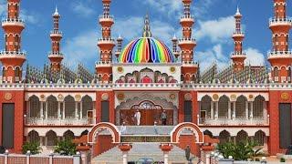 Download গিনেজ রেকর্ড বুকে শত কোটি টাকার বাংলাদেশের ২০১ গম্বুজ মসজিদ   201 Gombuj Masjid   Freaky News 3Gp Mp4