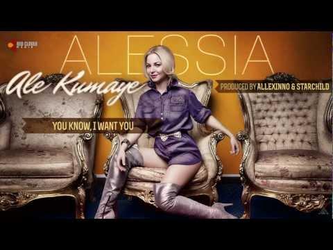 Sonerie telefon » Alessia – Ale Kumaye (with lyrics) [Produced by Allexinno & Starchild]