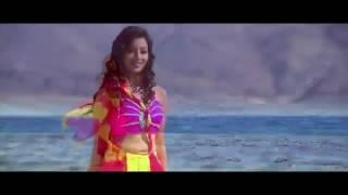 Tomar Amar Prem Bengali Jaaneman 2012 Youtube