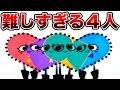 4人でスニッパーズやったら難しすぎる!!!【ニンテンドースイッチ】 thumbnail
