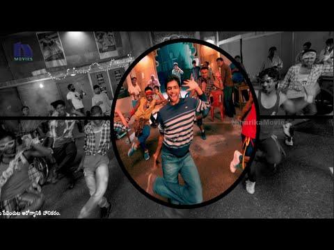 Varadhi Song Trailer - Premanedundani - Kranthi, Sridivya