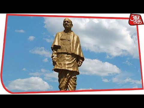 Sardar Vallabhbhai Patel's Family Thanks PM Modi For Honouring The 'Iron Man'