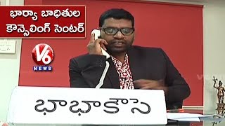 Bithiri Sathi Opens Bharya Baditula Counselling Center For Victim Husbands | Teenmaar News