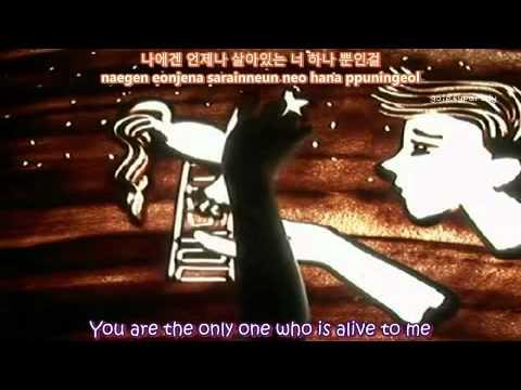 Come Back To Me by Kim Jong Kook ft Gary of LeeSsang  [english subs | hangul | romanisation]