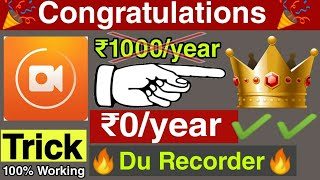 Du Recorder Trick Use Premium Features Without Pay || DU Recorder Premium Features Trick Free Brush