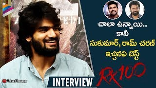 Sukumar and Ram Charan Compliments Revealed by Kartikeya | RX 100 Movie Interview | Payal Rajput