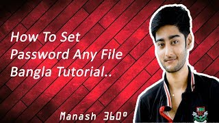 how to set a password any file bangla