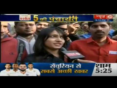 #5कीपंचायत: 'लव जिहाद' के नाम पर भगवा ब्रिगेड की गुंडागर्दी कब तक ? (pratyush Khare)