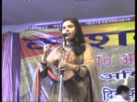 Kavita Tiwari In Faizabad