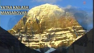 Yatra Holy Places - Yatra Kailash Mansarovar in Hindi