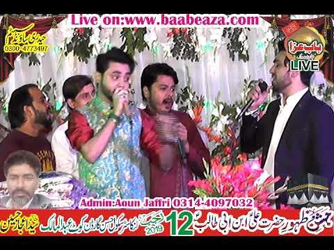 Ali Hamza 12 Rajab 2019 New Jashan Kot Abdulmalik (www.baabeaza.com)