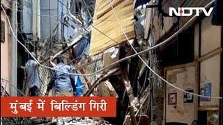 Mumbai  के Dongri इलाके में 5 मंजिला इमारत गिरी, 40 से 50 लोगों के दबने की आशंका