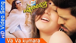 VA VA KUMARA | EKALAVYAN | Video Song | Latest Malayalam Video Song | Ram charan | Kajal Agarwal