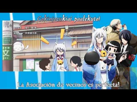 Gugure kokkuri-san opening sub esp/romanji