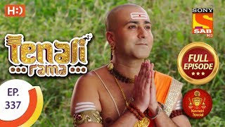 Tenali Rama - Ep 337 - Full Episode - 20th October, 2018   Navratri Special