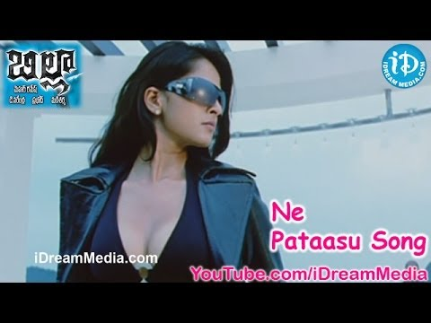 Billa Movie Songs - Ne Pataasu Song - Prabhas - Anushka Shetty - Namitha video