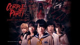 Corpse Party (Kino-Trailer)
