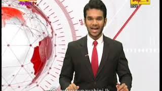 2020-01-26 | Channel Eye English News 9.00 pm