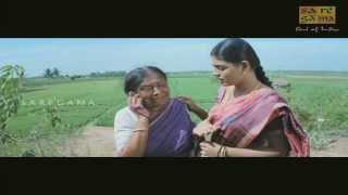Ammavin Kaipesi Trailer