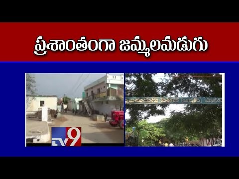 Peace returns to Jammalamadugu in Cuddapah - TV9