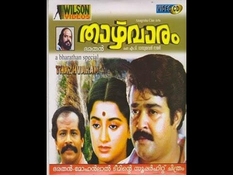 Thazhvaram 1990: Full Malayalam Movie video