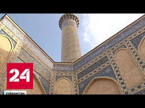 Узбекистан перестает быть государством-затворником