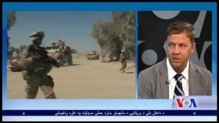 Pashto Ashna Tv Show (May. 23, 2017)